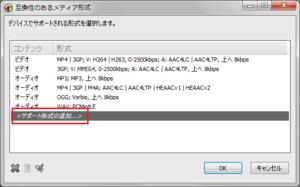 Hdpr1053_2