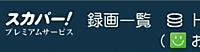 Slingbox350251_2