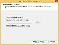 Miix211_2