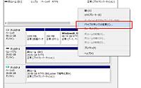 Miix2141