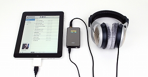 Sfiio20e720with20ipad