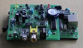 Savc300board
