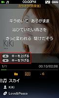 Snwa850_018